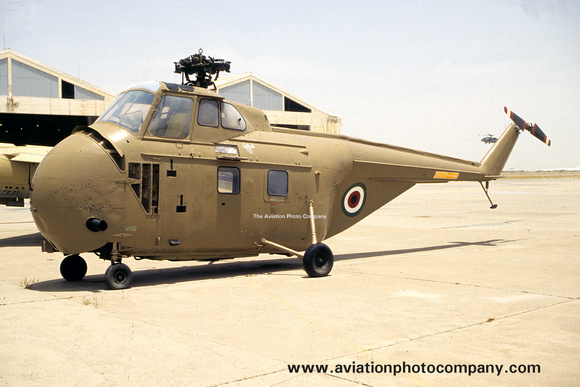 Kuwaiti Air Force Westland Whirlwind (1996)