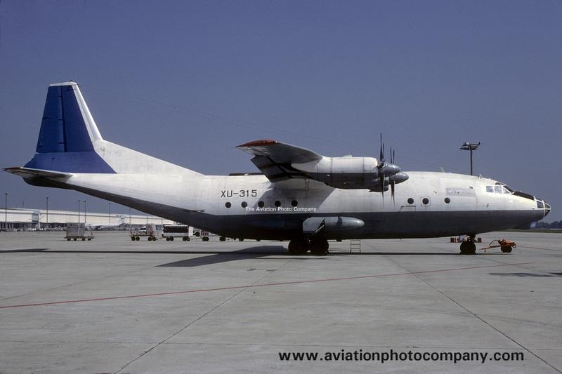 The Aviation Photo Company Antonov An 12