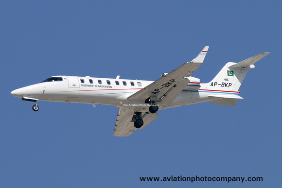 Government of Balochistan Learjet 45 AP-BKP at Dubai IAP (2016)