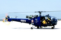 Indian Navy 321 Squadron HAL Chetak/Sud Alouette III IN478 (2006)